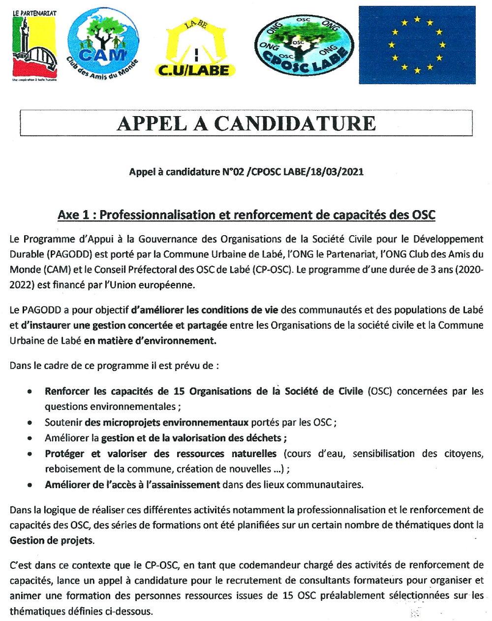 Appel d'Offres en Guinée conakry p1